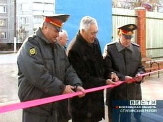В Ступинском районе новоселье отмечают милиционеры.