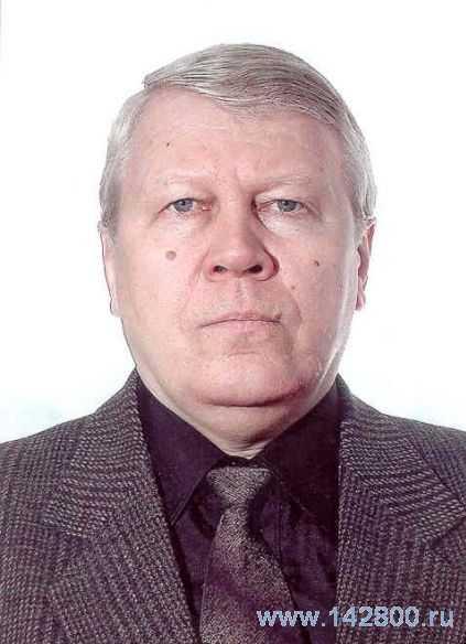 БОГОМАЗОВ Владимир Александрович