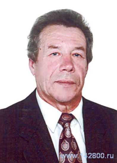 БРЫКСИН Валерий Александрович