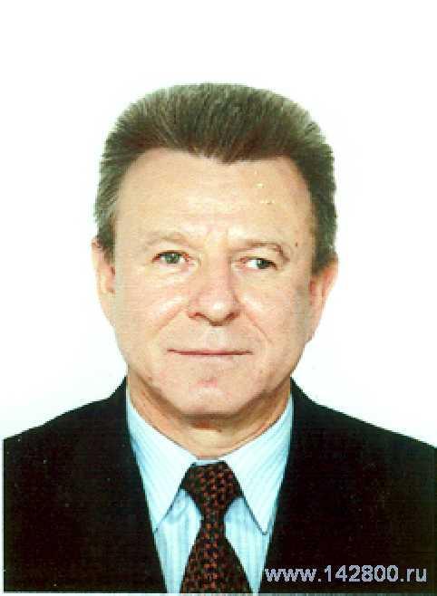 СИГАЛИН Юрий Алексеевич