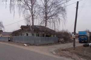 Дом 43 кв.м. ПМЖ г Озеры
