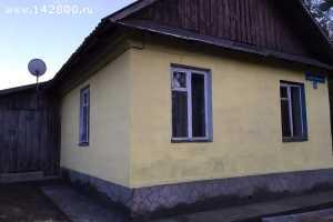 Дом 45 кв.м. ПМЖ с Старая Ситня ул Центральная д 36