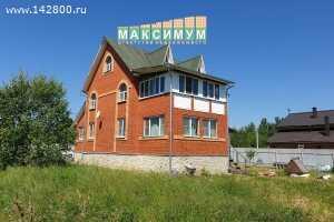 Продажа Дом 256 кв.м. ПМЖ г Ступино, с Киясово