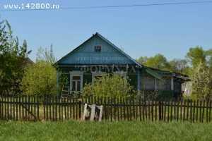 Продажа Дом 45 кв.м. ПМЖ г Ступино, д Сидорово