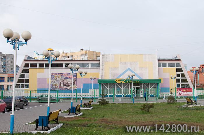 Куйбышева ФОК Сокол