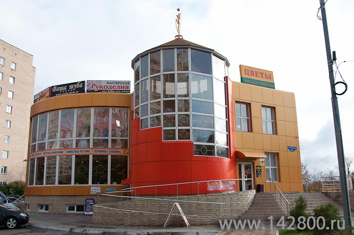 Куйбышева Торговый Центр