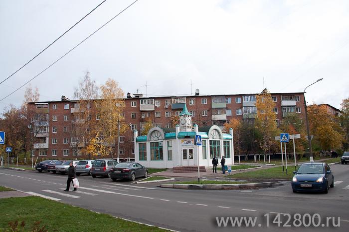 Куйбышева 28