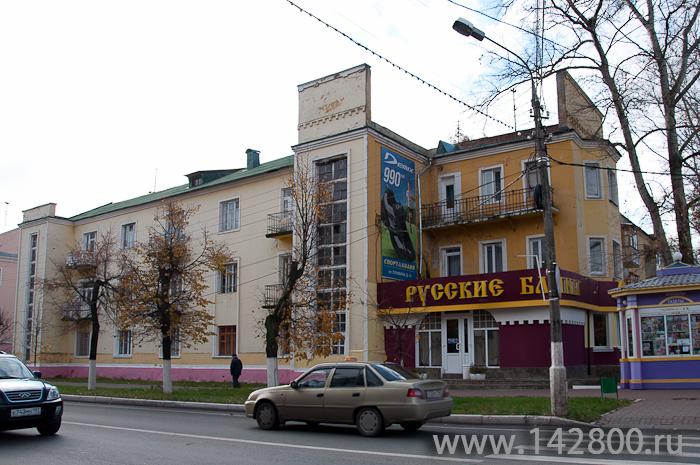 Куйбышева 20