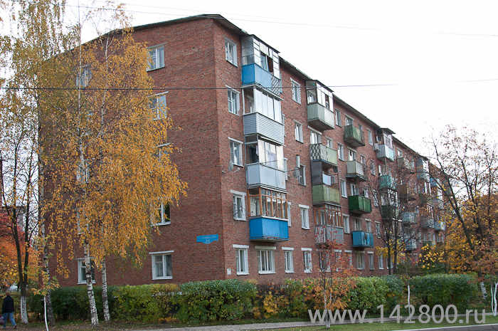 Куйбышева 34