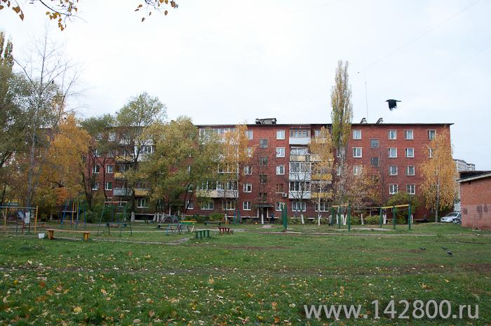 Куйбышева 40