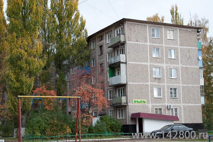Куйбышева 48