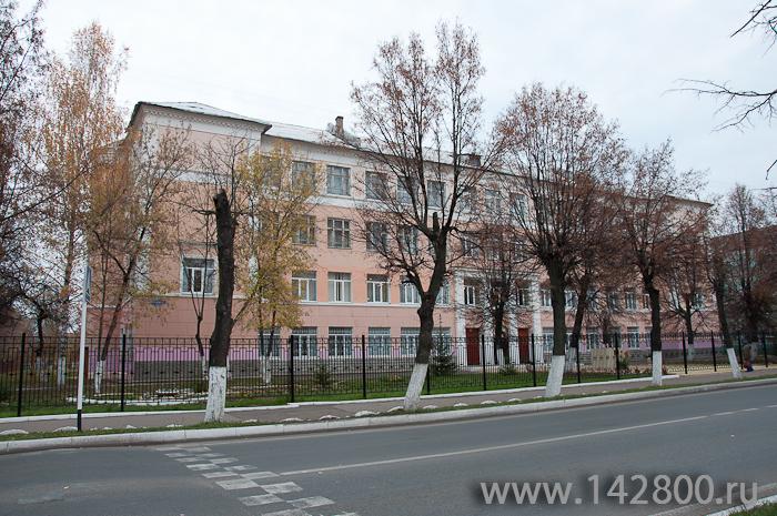 Андропова 32 Школа № 2