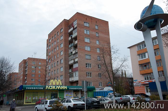Андропова 39