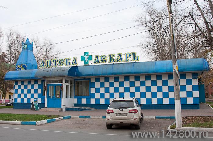 Андропова 53