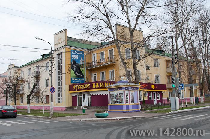 Андропова 51