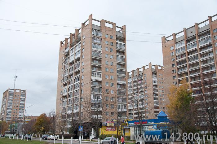 Андропова 75
