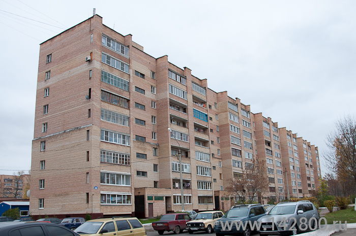 Андропова 93