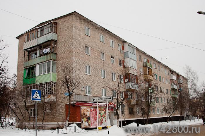 ул. Гоголя  5