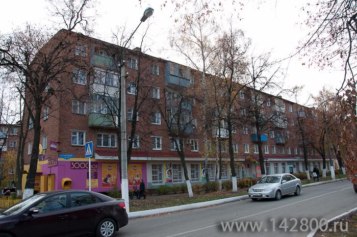 Горького 17