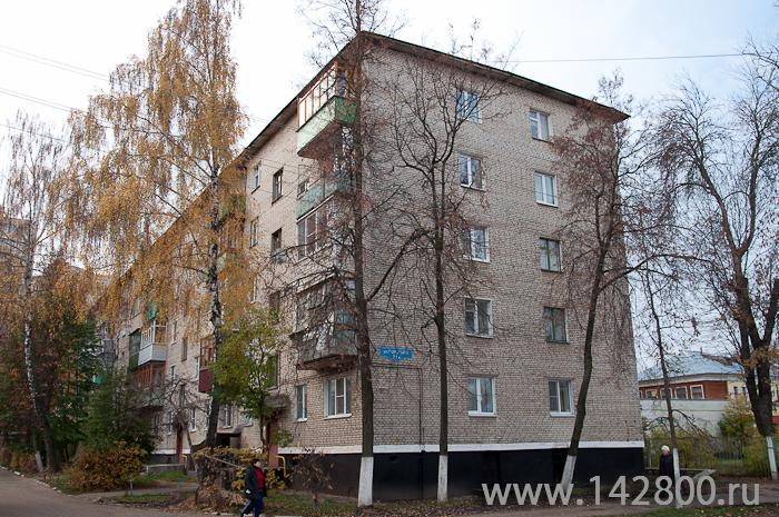 Горького 21a