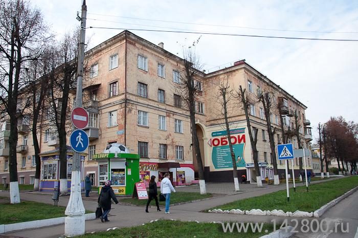 Горького 27 29