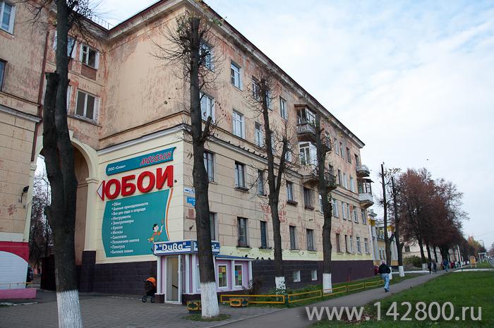 Горького 29