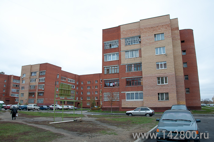 Горького 53