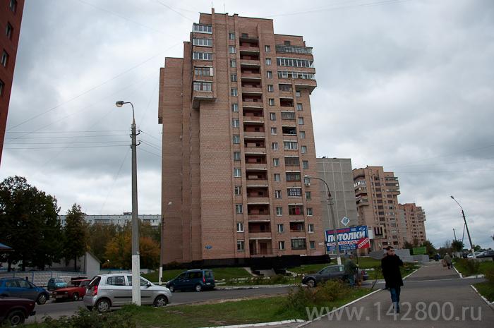 ул. Калинина 19
