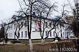 ул. Пушкина 30